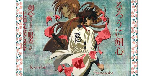 Kenshin Checks